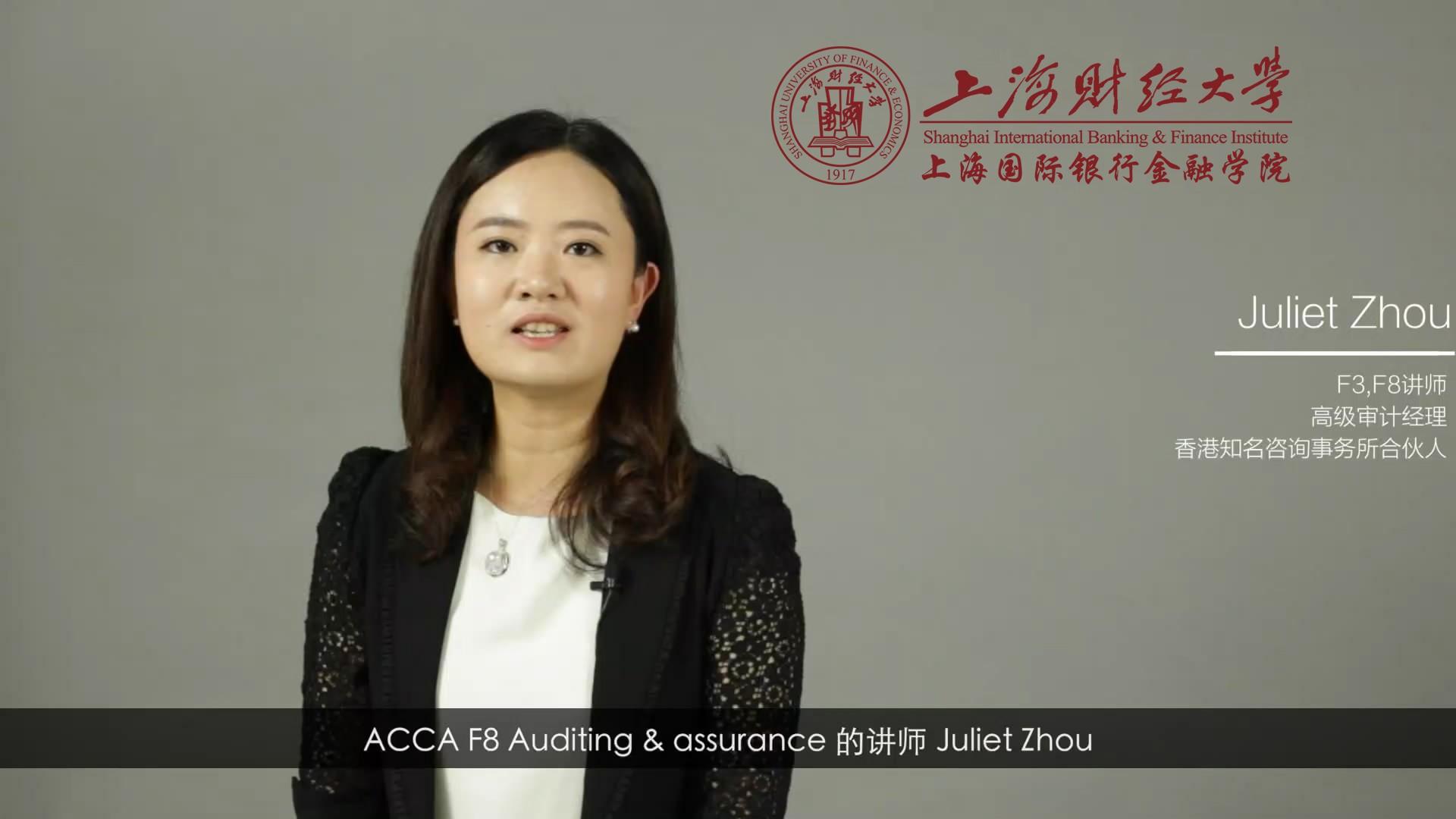 Juliet Zhou